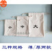 土壤取樣袋棉布帆布束口袋供應價格