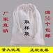 帆布棉布樣品袋現貨供應量大優惠