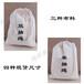 土壤棉布樣品袋批量供應廠家