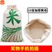 棉布帆布大米袋生產廠家5斤10斤20斤50斤大米抽繩布袋