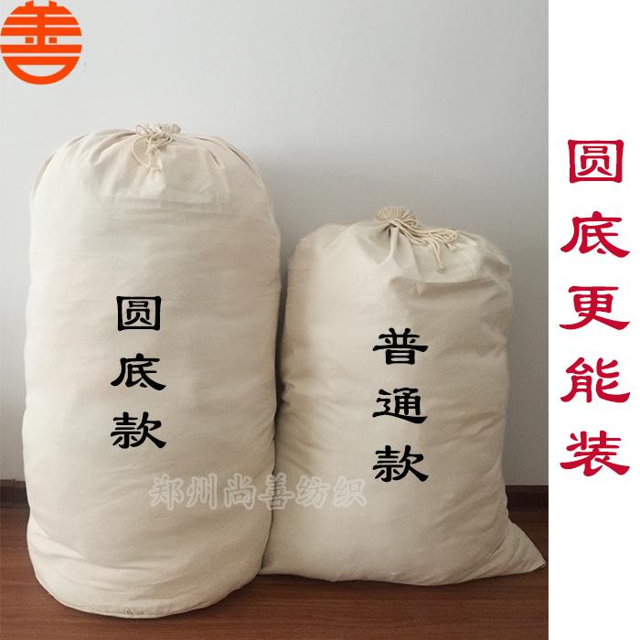 纯棉棉布袋陈皮棉布袋陈皮布袋生产厂家