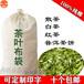 超大圓底裝茶葉的布袋白茶綠茶紅茶布袋子廠家
