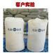 茶葉收納布袋生產廠家白茶收納袋純棉棉布袋