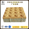 青岛海绵城市建设_透水砖厂家批发_陶瓷透水砖价格
