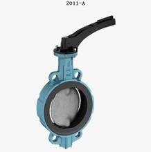 依博罗Z011-A对夹式手动蝶阀