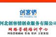 邯鄲198元微信公眾號+小程序商城,微盟邯鄲服務商