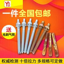 西安化學錨栓,西安高強度螺栓,地腳螺栓,訂做非標螺絲異型螺絲
