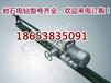 KHYD系列岩石电钻规格,KHYD75岩石电钻性能好