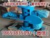 湖南DN80礦漿取樣機性價比高,全自動管道礦漿取樣機信譽保證