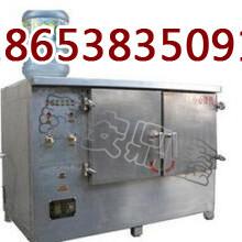集蒸饭和热水一体的矿用隔爆兼本安型饮水机