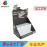 化妆品面膜电子烟产品展示盒商超通用商品展示架纸货架定制定做