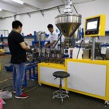 风冷热切造粒机铁粉加高填充树脂造粒东莞锡华研发生产图片