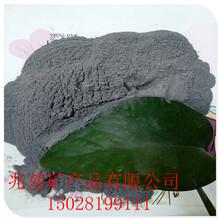 廊坊廠家供應粉煤灰混凝土用一級粉煤灰土壤改良用粉煤灰圖片