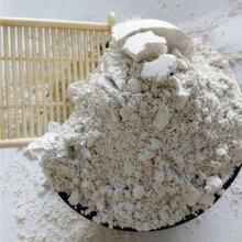 生石灰粉氧化钙钙氧化物200目生石灰水泥混凝土用生石灰量大优惠图片
