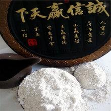 厂家供应生石灰防潮用生石灰氧化钙冶金石灰块生石灰粉图片