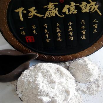 厂家供应生石灰防潮用生石灰氧化钙冶金石灰块生石灰粉