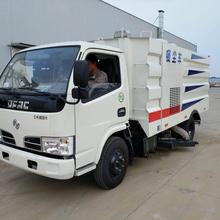 厂矿车间地下室扫地清扫车福田时代小卡出口型(不上户)扫路车图片