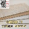 山东东营石塑集成墙板厂家价格为多少