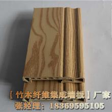 上海竹木纤维集成墙板厂家招商图片