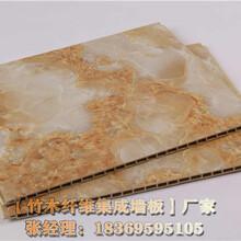 三沙竹木纤维集成墙板厂家安装价格图片