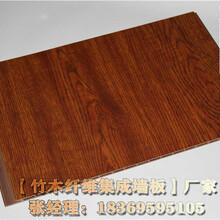 东营竹木纤维集成墙板厂家装饰线条图片