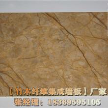 云南德宏州集成墙板厂家哪个牌子好图片