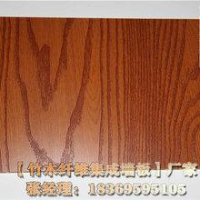 泉州生态木长城板 健身房 材质图片