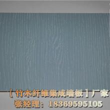 江门集成墙板安装规范手册图片