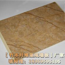 南阳竹木纤维集优游注册平台墙面价格300图片