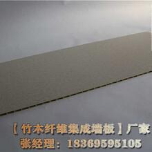 廈門竹木纖維集成墻板十大公認名牌圖片