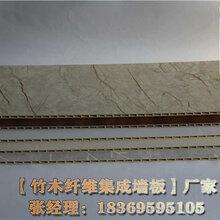 赣州生态木型号图片