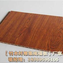 石嘴山生態木方木快餐店圖片