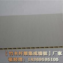 海南州集成墙板板材图片