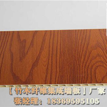 宿州生态木厂家