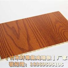 通化竹木纤维集成墙板厂家桑拿板吊顶图片