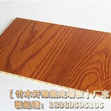 吴忠竹木纤维集成墙板厂家和杉木吊顶效果图图片