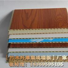 漯河护墙板厂家生产商图片