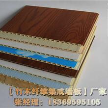 三亚集成墙板厂家装饰材料价格图片