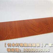 遼源生態木吊頂裝修材料圖片