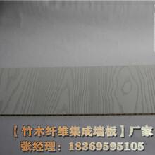 濟南生態木方木足療店圖片