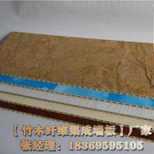南昌生态木长城板写字楼图片