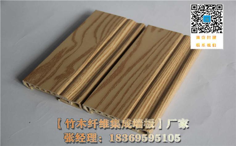 揚州生態木方木辦公樓裝修效果圖
