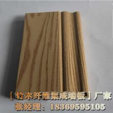 南充竹木纤维集成墙板厂家商场图片