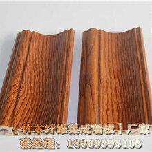 宣城竹木纤维集成墙面竹木纤维厂家图片