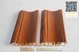 湘潭竹木纖維集成墻板價格400