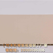 咸寧生態木方木理發店圖片