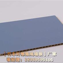 黄山集成墙板厂家使用寿命图片