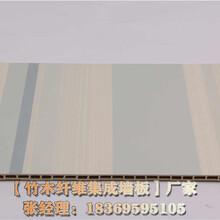 寧德生態木吊頂足療店廠家圖片