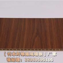 无锡竹木纤维集成墙板厂家厚度多少正常受孕图片