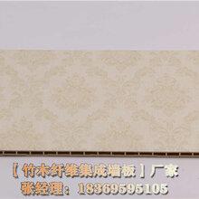 南昌生态木长城板写字楼 型号图片